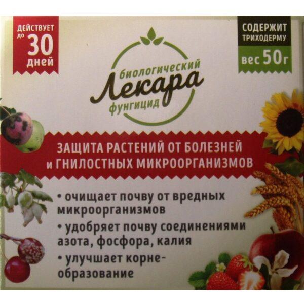 lekara50