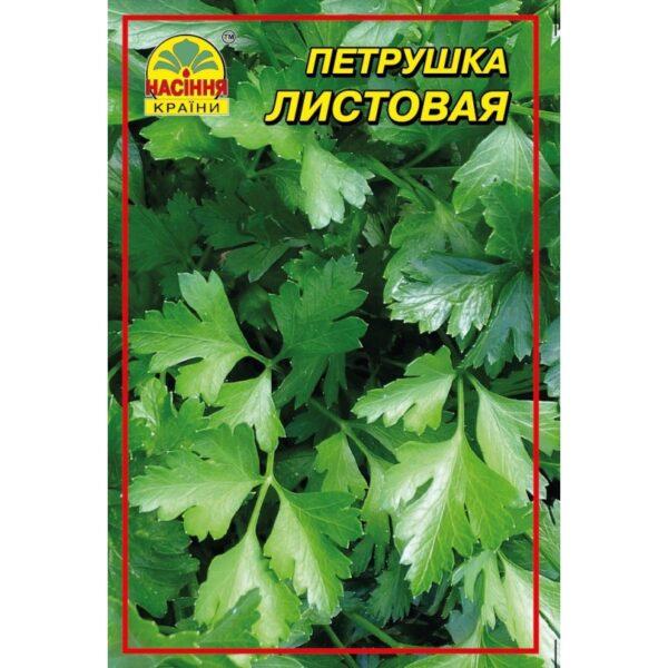 Насіння країни Петрушка листовая - 10 г