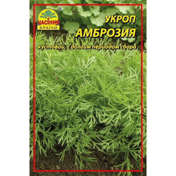 Насіння країни Укроп Амброзия - 3 г