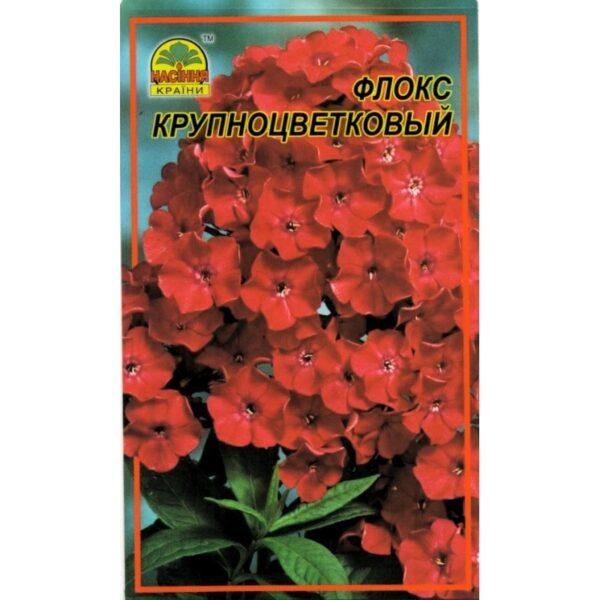 Насіння країни Флокс крупноцветковый - 30шт.