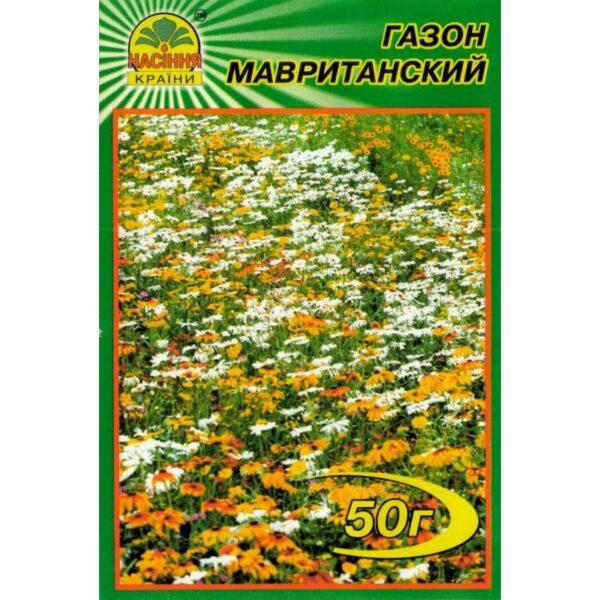 Насіння країни Газон мавританский - 50 г
