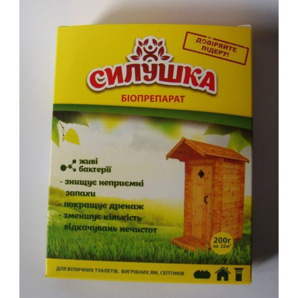 """Силушка """"Силушка"""" для туалетов - 200г"""