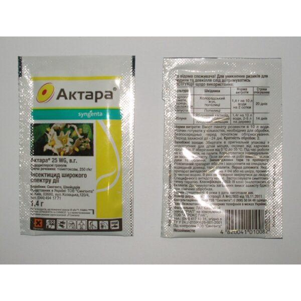 Syngenta Актара - 1