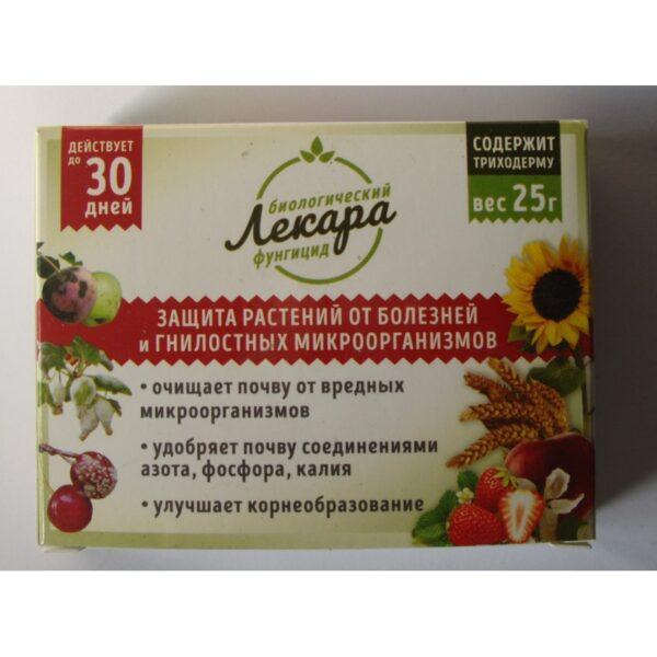 Лекара Биофунгицид Лекара - 25г