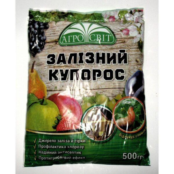 АГРОМИР Железный купорос - 500 г