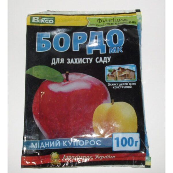 Bingo Медный купорос - 100 г