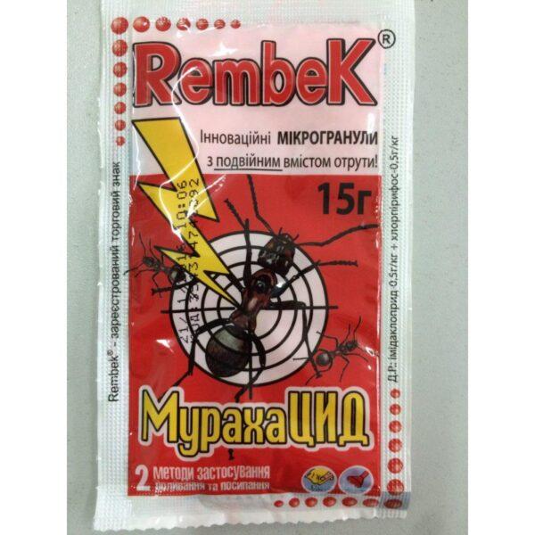 Rembek Рембек мурахацид - 15г