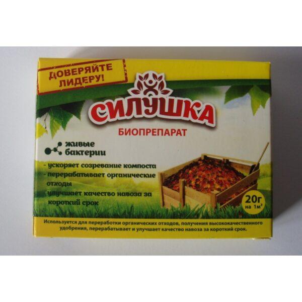 Силушка Силушка для компоста - 20г