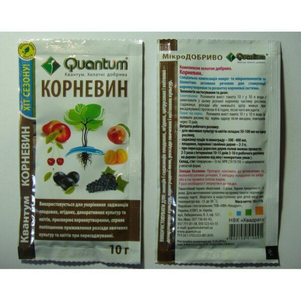 Quantum Корневин - 10 г