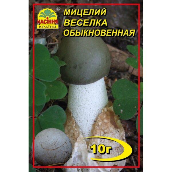Насіння країни Веселка (лечебная) - 10 г