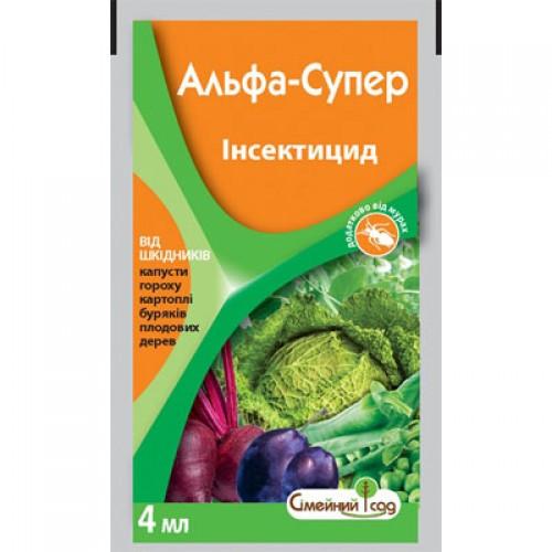 insekticid-alfa-super-500x500-1