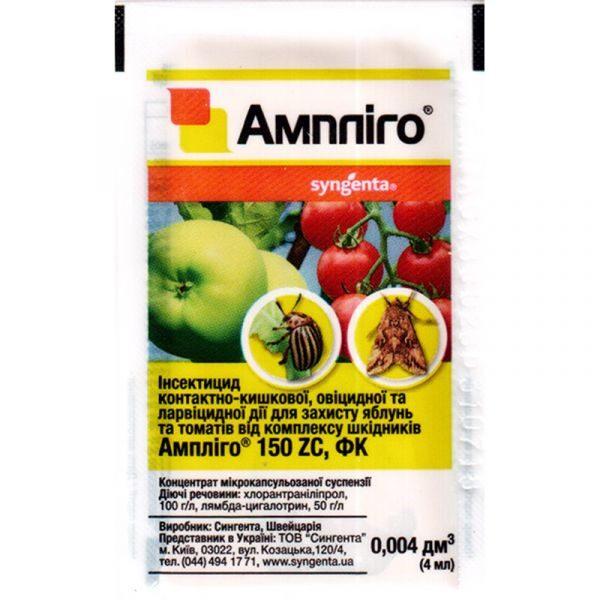 insekticid-ampligo-4-ml-ot-syngenta