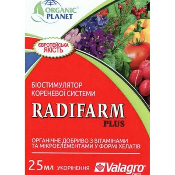 radifarm-25-ml-800x800-1