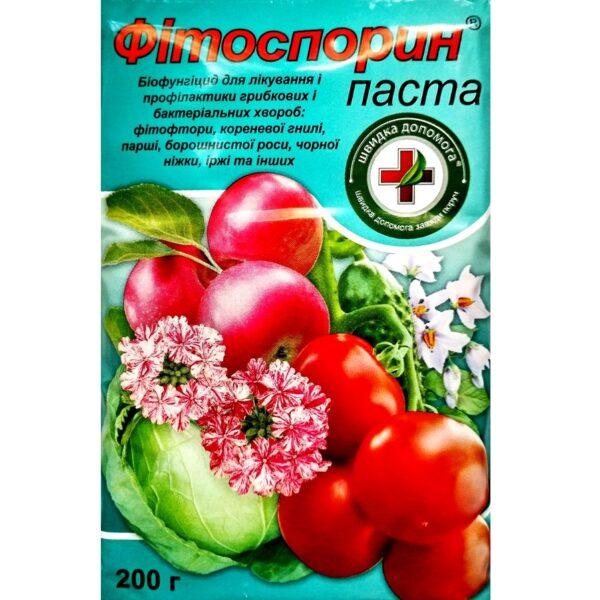 fitosporin200ukr