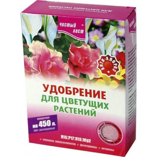 chistij-list-dlja-cvet