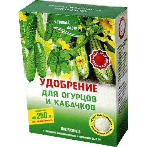 chistyj-list-dlja-ogurcov