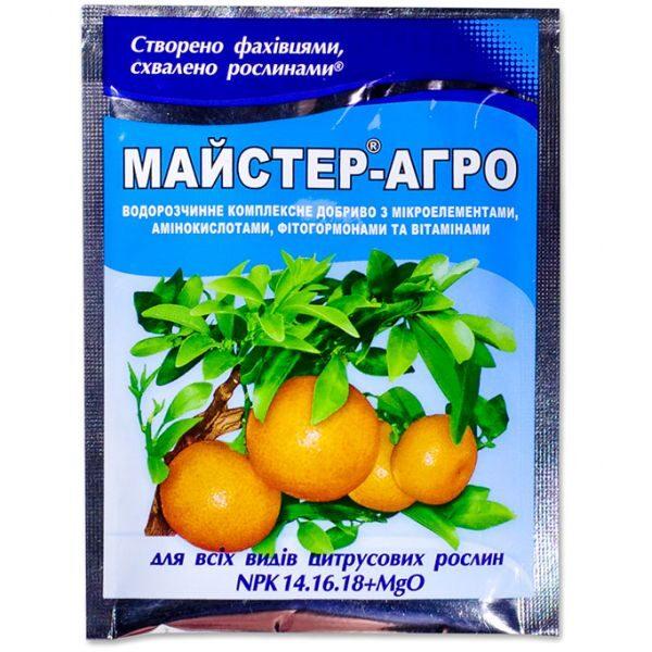 master-agro-dlja-citr