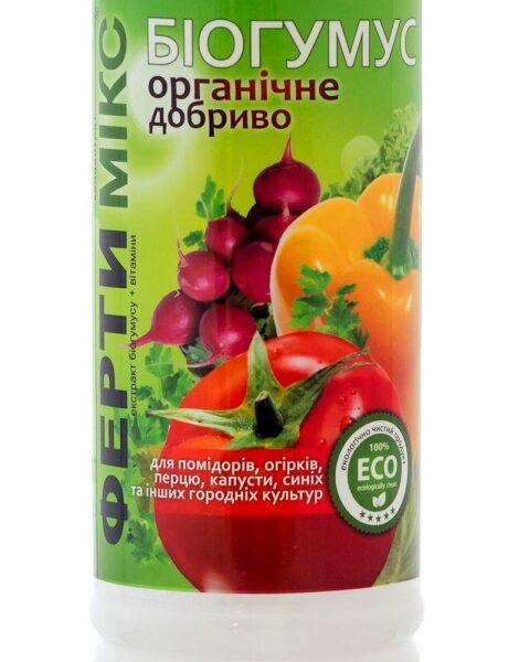 fertimiks-dlja-ogoroda-1