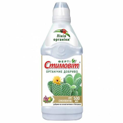 stimovit-dlja-kaktusov