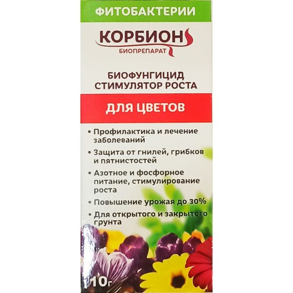 korbyon_tsvety1